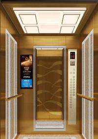 北京电梯广告