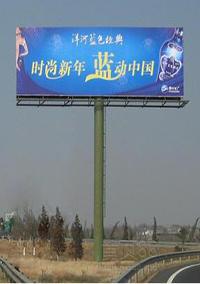 北京户外广告