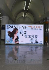 北京地铁广告