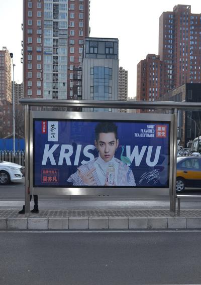 北京公交广告
