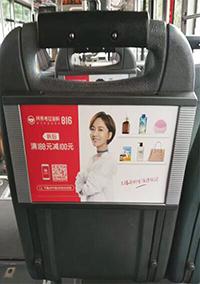 公交车椅背广告