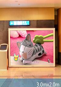 地铁LED屏广告