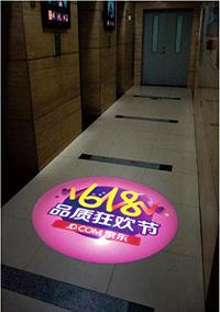 电梯投影广告