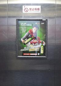 电梯海报广告