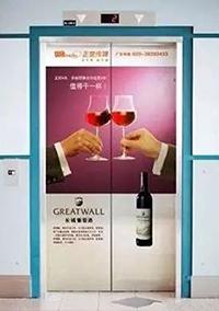电梯门广告